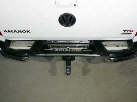 Volkswagen Amarok 2016-Накладки на задний бампер (лист зеркальный надпись Amarok)